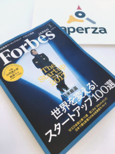 20170118_forbes