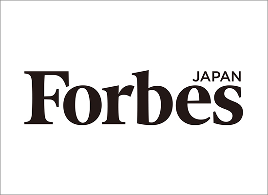 Forbes_logo_w550