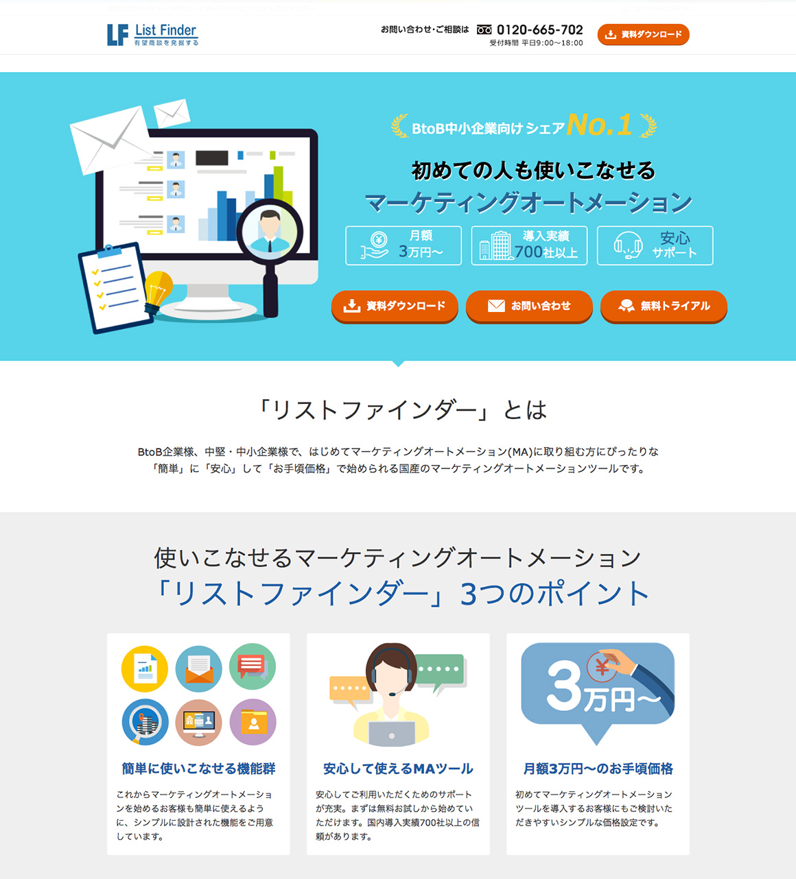 list_top_c