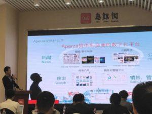 登壇情報》【CTO 塩谷】Global Industrial Internet Conference